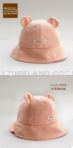 100 % Organic Cotton Toddler Kids Bear Bucket Hat