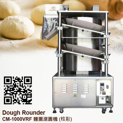 CM-1000VRF (Chanmag Bakery Machine)