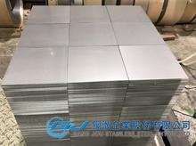 stainless steel square blanks