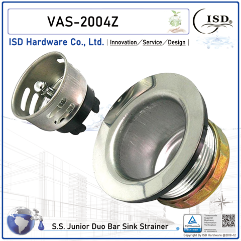 Replacement Basket Stainless Steel Strainer