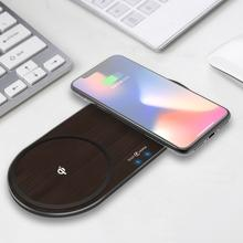 Twin-Wood 10W Multi- Qi Wireless Charging Dual Pad