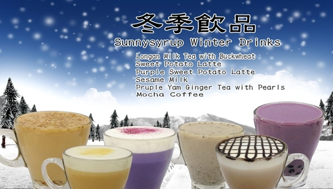 1kg Taiwan Bubble Tea Supplier Sunnysyrup Chocolate Milk Powder