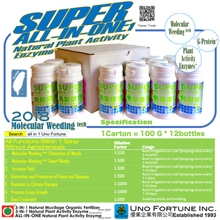 SUPER ALL-IN-ONE1 Natural Plant Activity Enzyme