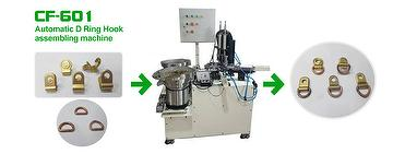 Automatic D Ring Hook Assembling Machine