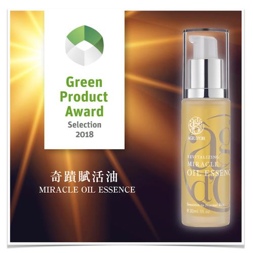 Taiwan Miracle Oil Essence Skincare For Sensitive Skin