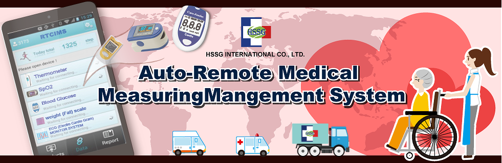 Auto-Remote Medical Measuring Mangement System