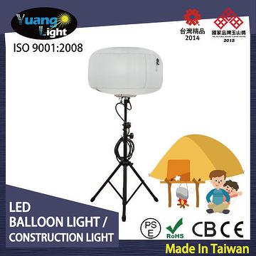 LED Balloon Light for Camping 100W