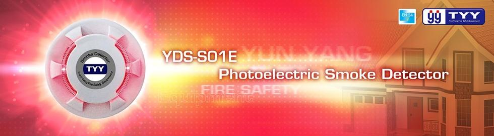 YDS-S01E Photoelectric Smoke Detector