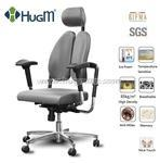 HugM office chair
