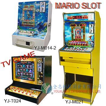 Taiwan slot machine