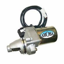 ATV Motor