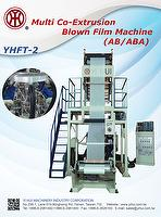 ABA/AB or Multi Co-Extrusion  Blown Film Machine