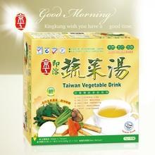 【King Kung】Vegetable Drink (15g x 60 packs)