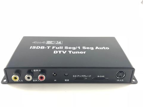 ISDB-T Full-Seg Receiver Box