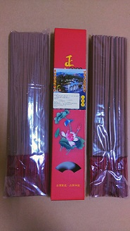 Delighted perfuming 6&8 hour tribute incense