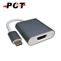 USB Type-C to HDMI Adapter