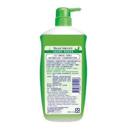 【Biore 蜜妮】淨嫩沐浴乳1000ml - 抗菌清爽型(伊豆綠茶香)