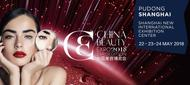 The 23th China Beauty Expo in Shanghai