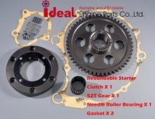 Yamaha Rebuildable Raptor 660 starter clutch gear gasket kits