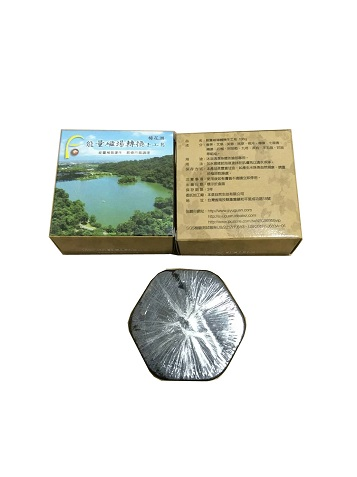 energy magnetic field conversion soap 100g