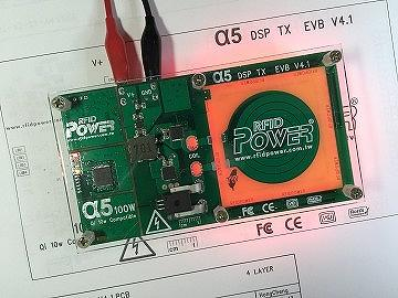 Wireless Power 100W TX