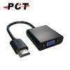 HDMI to VGA signal converter (HVC12-A)