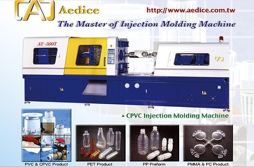 The Master Of Injection Molding Machine
