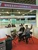 2018年國際食品通路商採購大會(台北)