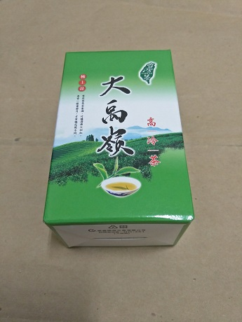 Dayu  Ling Oolong tea 150g  Canned