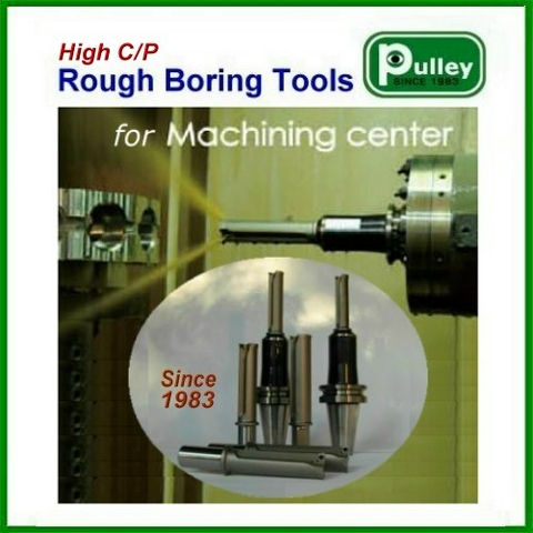 Fixed Type Rough Boring Tools / 5pcs Set