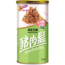 [Pork Floss] Fried Pork Floss with Seaweed & Sesame