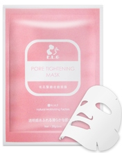 Pore Tightening Face Mask
