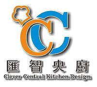 Central Kitchen Design and Planning