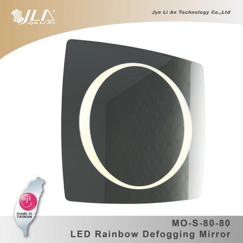 LED Rainbow Defogging Mirror