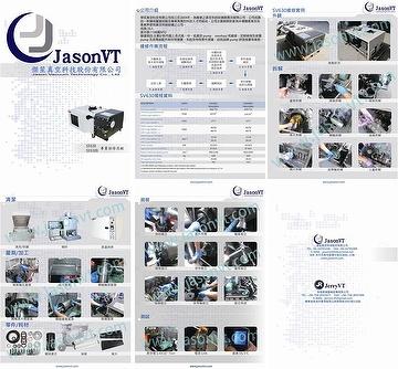 Taiwan Oil Vacuum Pump Repair | Taiwantrade