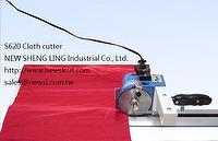 cutting machine,cutting machine,piece cutting,end cutter for cloth,garment,leather, plastic,pvc