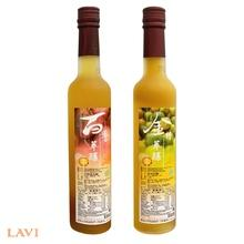 Passion Fruit Vinegar&Round Kumquat Vinegar