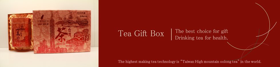 Jey Hing International Company Limited/Taiwan High Mountain Tea gift box