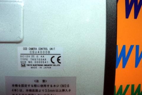 TOKYO ELECTRONIC CCD Camera Control Unit CSU4000