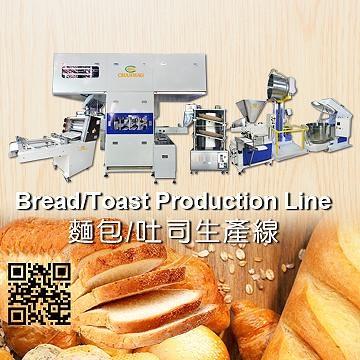 麵包/吐司生產線