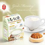 KingKung-Lotus Root Almond Drink (Best Selling)