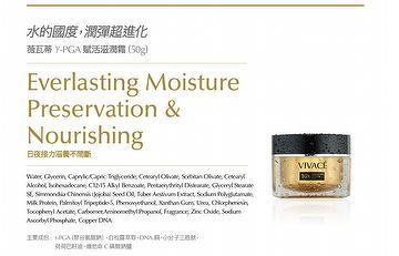 Vivace white face herbal whitening cream