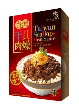 Taiwan Scallops Meat Sauce