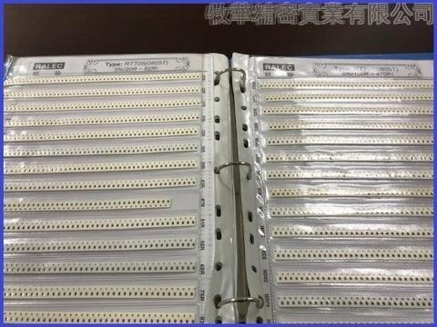 0805 SMD Chip Resistor Sample kit (Book Form)