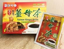 TAIWAN GINGER TEA,Chine..