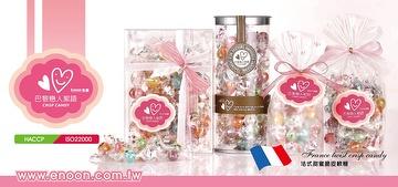 Paris' lovers series – Crispy Blast Candy
