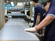 SS long sheets Material for Hospital Trolley