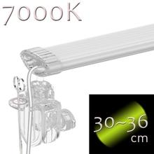 Aqua Nano LED-SUNLIGHT Lamp for plants growing 7000k/30~36cm