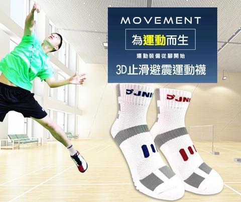 Sport Socks JNICE SC-688 Cotton Badminton Tennis