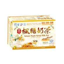 Maple Syrup Milk Tea, mellow and sweet flavor (pack of 10)